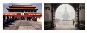 Mao's Entrance 1980 | Mao's Exit 2014
