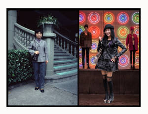 Miss Shu 1980 | Neon Babe 2014