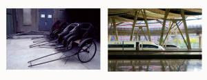 Rickshaw 1980 | Train 2014