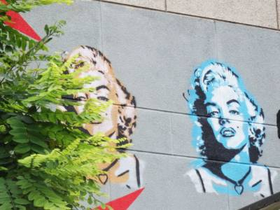 Marilyn Monroe-Artist Unknown-Brussels, Belgium