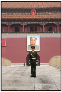 Guarding Mao's Entrance at the Forbidden City.
