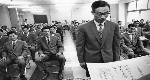 Completing management training at a stock brokerage firm. Ikebukuro, Tokyo 1961. Shigeichi Nagano